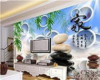 Weaeo カスタムの大規模な3D壁紙のリビングルーム3Dの石畳の水反射竹の壁紙の壁紙3 Dの壁紙-250X175Cm