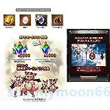 「特典シリアルコード6種」 ヒヒイロカネ 宝晶石 アストラルウェポン PS4不要 (グランブルーファンタジー ヴァーサス グラブル VS)