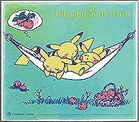 ポケモンセンターオリジナル Pikachu in the farm アート色紙 (グリーン)
