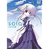 sola colorII(初回限定版) [DVD]