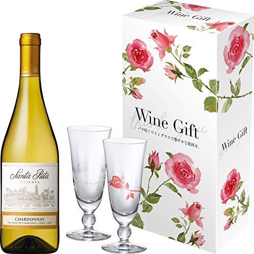【Amazon.co.jp限定】 【バラ咲くワイングラスで華やかな乾杯を】[父の日にオススメ]サンタ・リタ レセルバ・シャルドネ ペアグラス付き [ 白ワイン 辛口 チリ 750ml ] [ギフトBox入り]