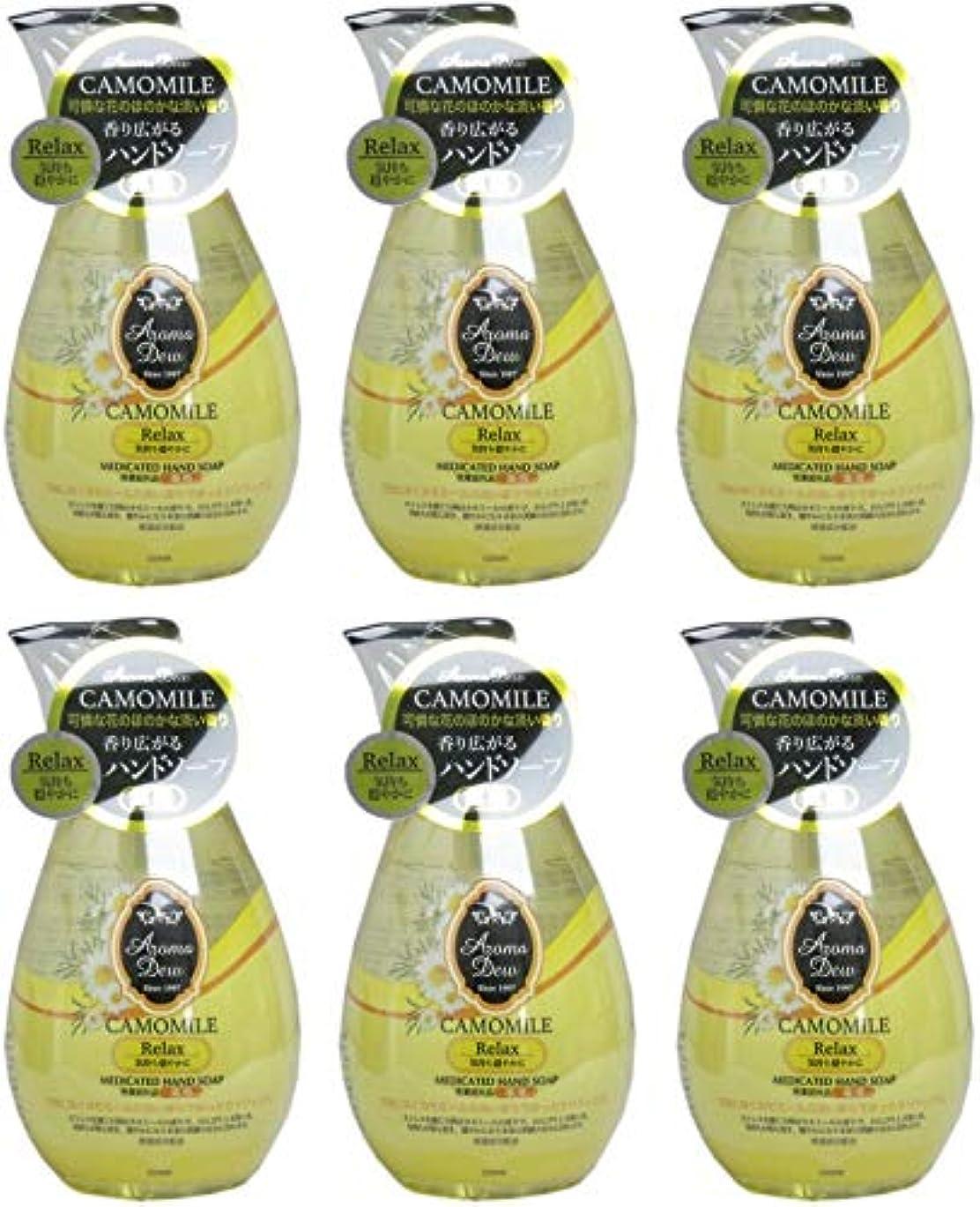 摂氏度リーズ型【まとめ買い】アロマデュウ 薬用ハンドソープ カモミールの香り 260ml【×6個】