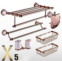 ローズゴールドタオル掛けフル真鍮ペンダント浴室浴室棚ゴールドヨーロッパ風呂タオル掛け浴室セット (Color : 16#)