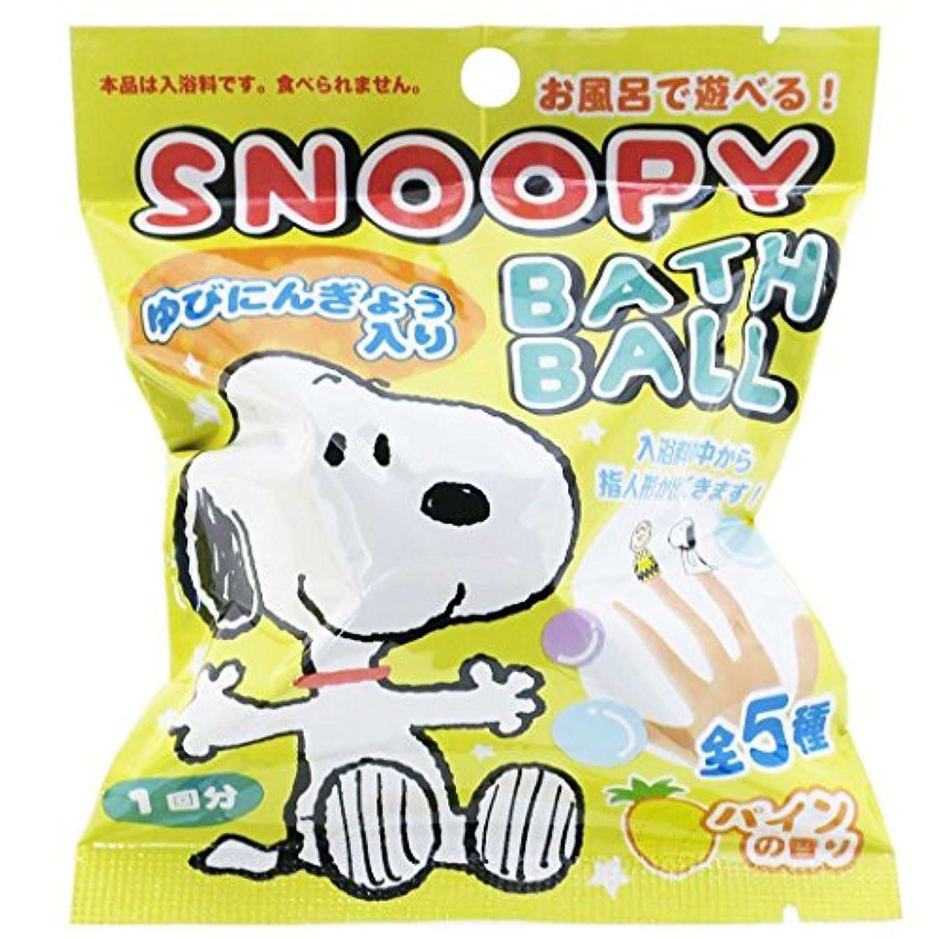 順番ネズミ広々としたスヌーピ 指人形入りバスボール パインの香り 80g 1個入