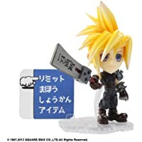 FINAL FANTASY TRADING ARTS改 mini クラウド?ストライフ from FINAL FANTASY VII