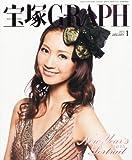 宝塚 GRAPH (グラフ) 2013年 01月号 [雑誌] 画像