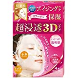 肌美精 超浸透3Dマスク エイジングケア(保湿) 4枚