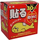 【白元】ぬくりんこ貼るタイプミニ 30コ入