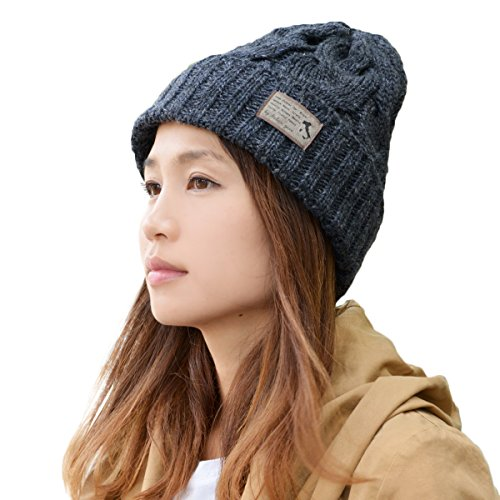 (Goods) Goods lightly and warm fine Italian yarn use unisex cable knit label with knit hat