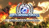 EARTH DEFENSE FORCE 4.1(地球防衛軍4.1 ) DLC  Mission Pack 2: Extreme Battle [オンラインコード]
