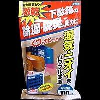 【まとめ買い】激乾 下駄箱用 1個入 ×2セット