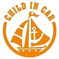 imoninn CHILD in car ステッカー 【シンプル版】 No.13 ヨット (オレンジ色)