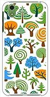 sslink Android One X1 SHARP ハードケース ca1229-1 植物 ツリー 木 スマホ ケース スマートフォン カバー カスタム ジャケット Y!mobile