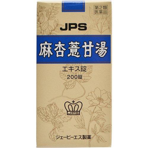 (医薬品画像)JPS麻杏よく甘湯エキス錠N