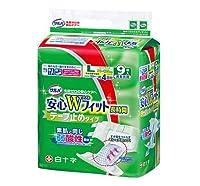 サルバ 安心 Wフィット 男女共用 L 9枚入 【ケース販売】 4袋/ケース