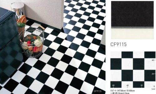 東リ クッションフロア 白黒チェック柄 市松 (長さ1m x 注文数) 型番: CF-9115 02M