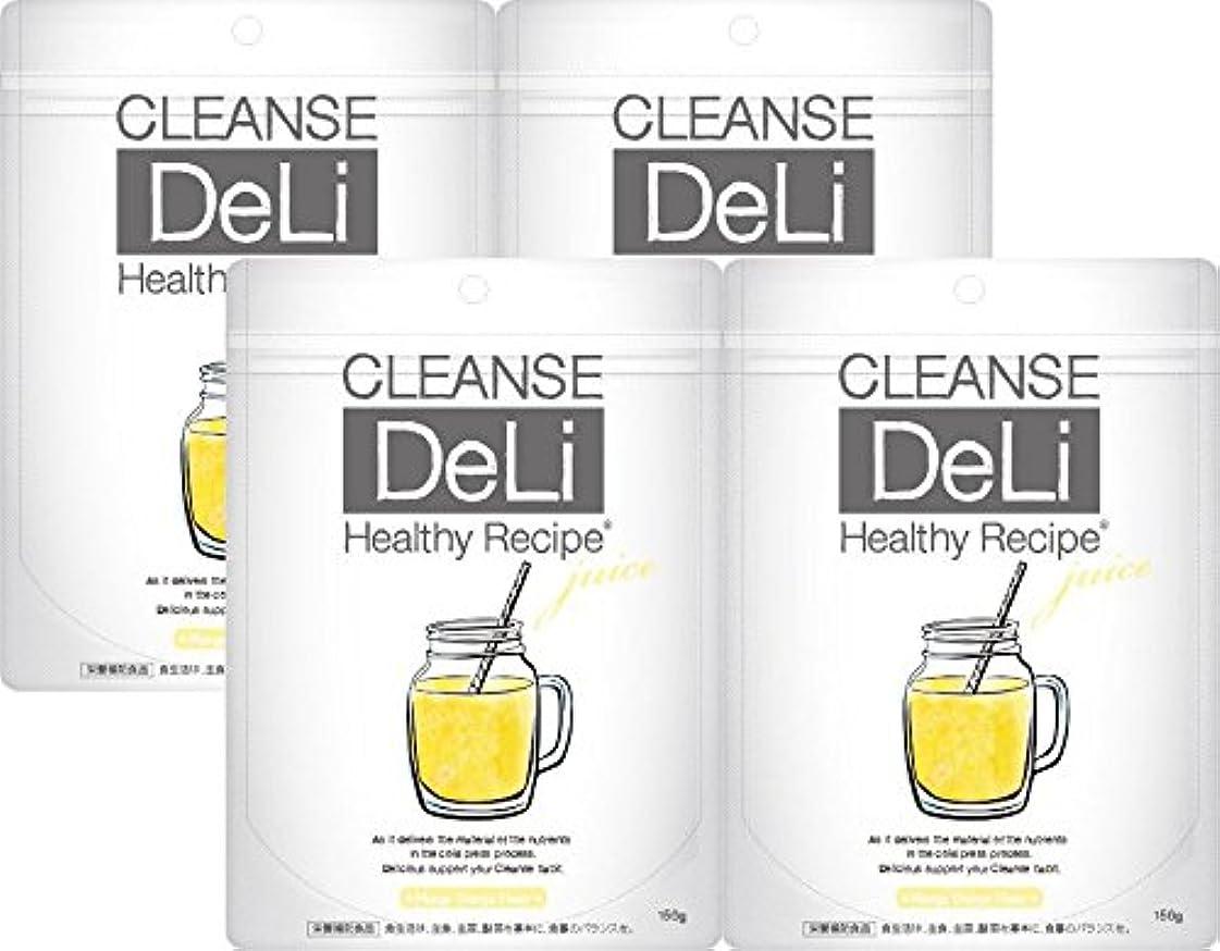 いつか背景研究【4個セット】クレンズデリ ヘルシーレシピ マンゴーオレンジ 150g