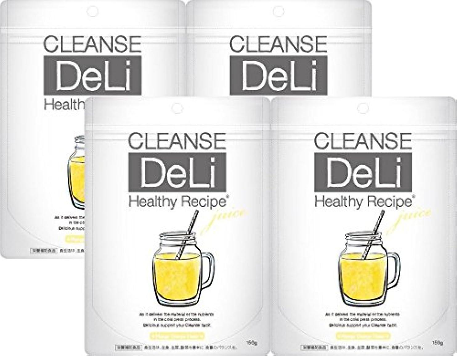 味わう移植導体【4個セット】クレンズデリ ヘルシーレシピ マンゴーオレンジ 150g