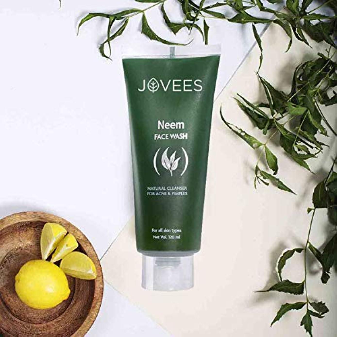 オピエートスペル売り手Jovees Natural Neem Face Wash 120ml help mitigate pimple & Acne improve skin complexion ナチュラルニームフェイスウォッシュがニキビの...