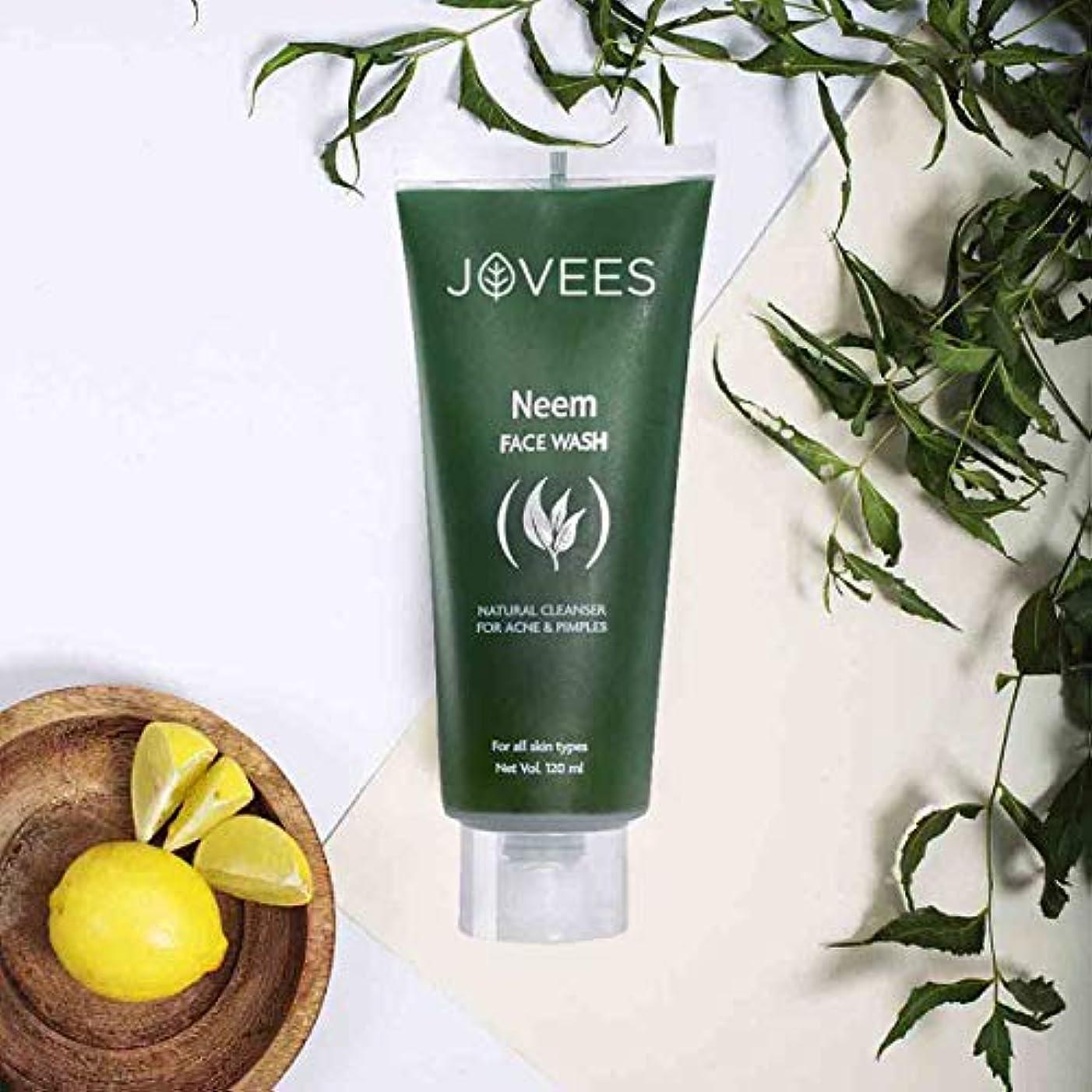 マザーランド脅かす数字Jovees Natural Neem Face Wash 120ml help mitigate pimple & Acne improve skin complexion ナチュラルニームフェイスウォッシュがニキビの...