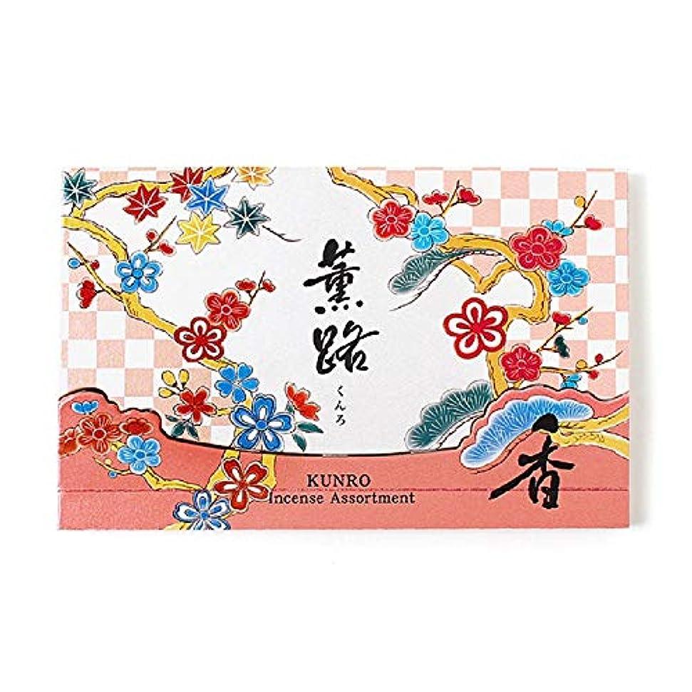 エミュレーション特派員反論者松栄堂 お香 薫路アソート 25本入