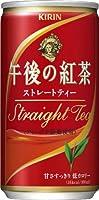 キリン 午後の紅茶 ストレートティー  缶 (185g×20本)