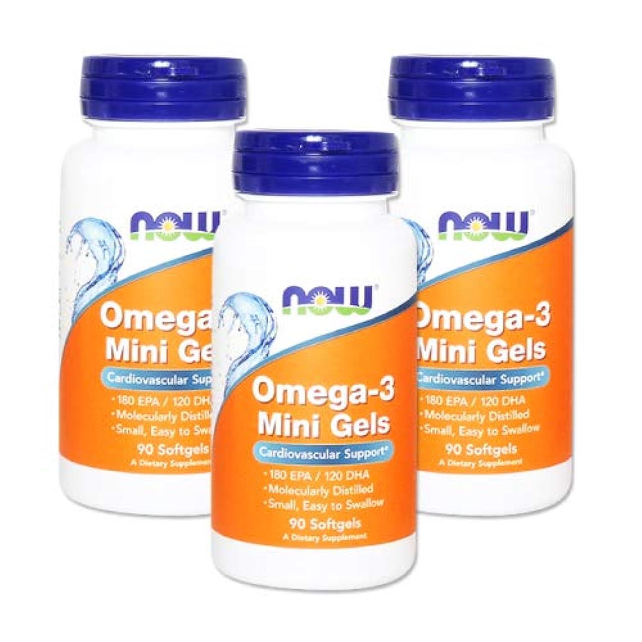 悲しむ動機付けるエレガント3個セットオメガ3(濃縮天然 DHA&EPA) オメガ3ミニジェル DHA&EPA 90粒