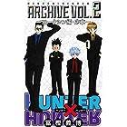 HUNTER×HUNTER Archive Vol.2―ヨークシン編・序章― (ジャンプコミックスDIGITAL)