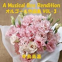 WILL Originally Performed By 中島美嘉 (オルゴール)