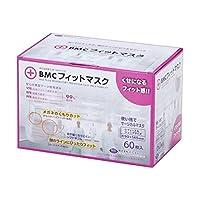 【お徳用 3 セット】 BMC フィットマスク(使い捨て不織布マスク) レディース&ジュニアサイズ 60枚入×3セット