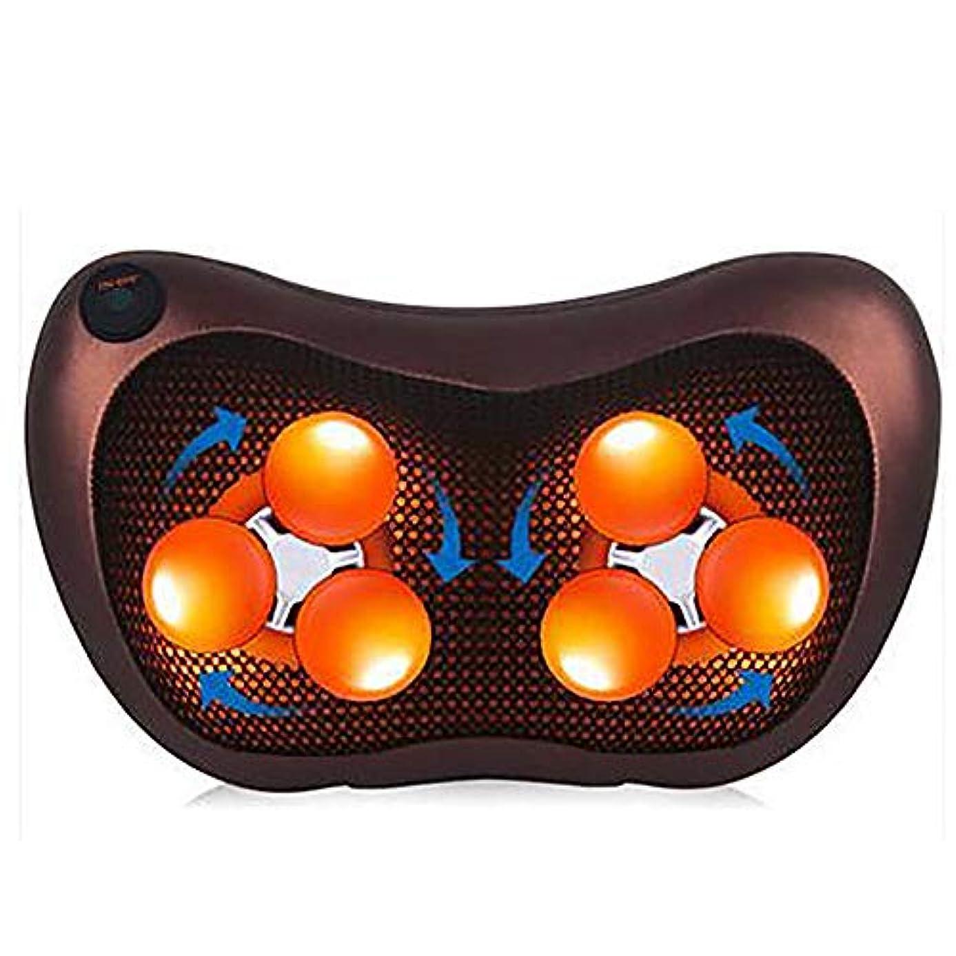 狂ったひねくれた感謝するネック指圧電動マッサージ枕、マッサージ枕車の家電気多機能マッサージクッション頸椎シミュレーション人マッサージ
