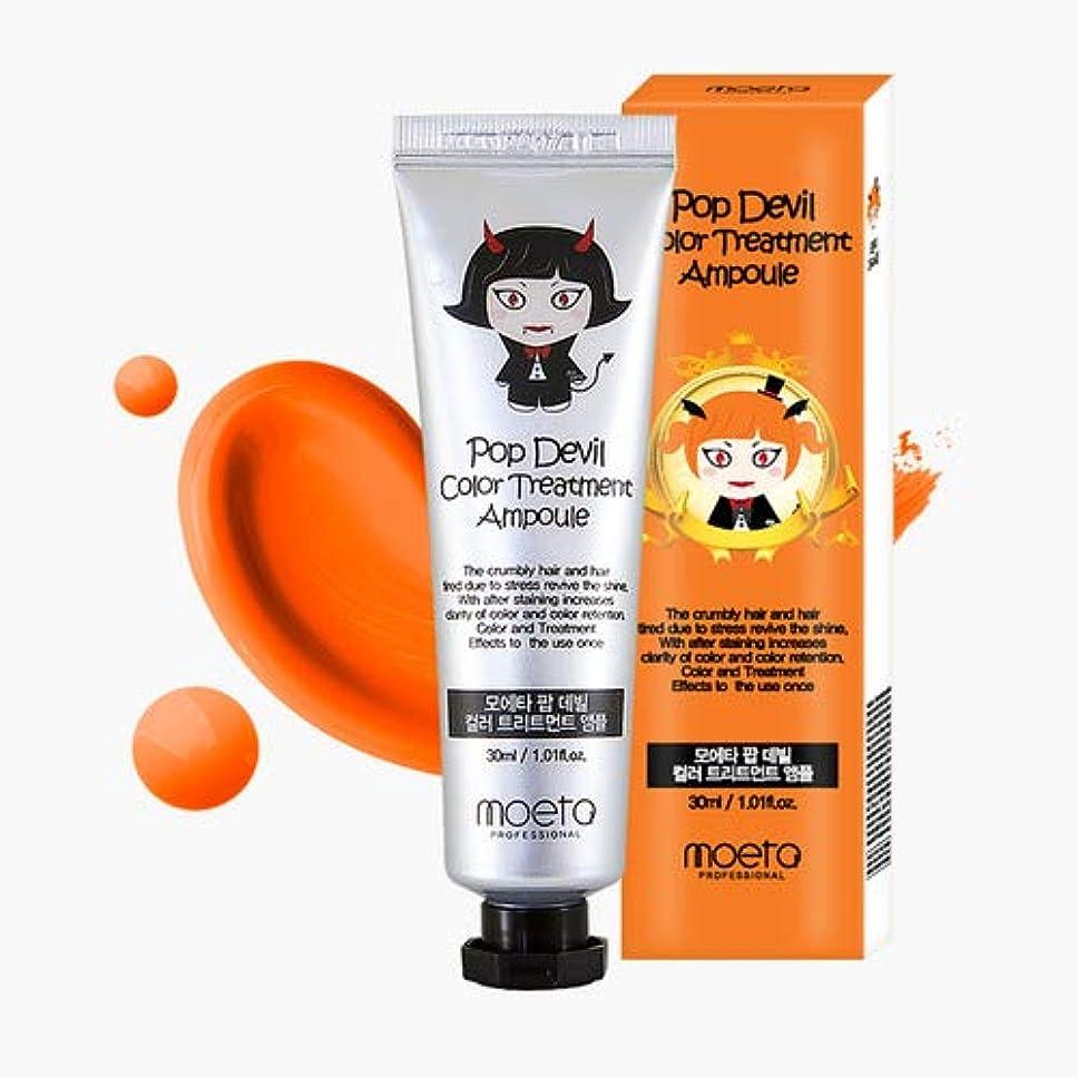 永遠にレルム土砂降りMoeta  ポップ デビル カラートリートメント アンプル / Pop Devil Color Treatment Ampoule (30ml) (オレンジ) [並行輸入品]