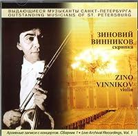 Zino Vinnikov. Live archival recordings. Vol. 1