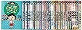 満点ゲットシリーズ ちびまる子ちゃんセット2014(全26巻)