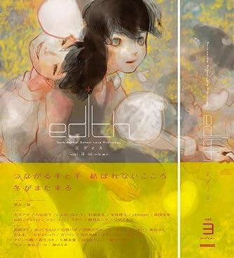 エディス edith vol.3 winter