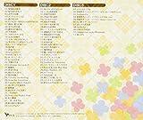 あんハピ♪ All Music Collection「ハピコレ」 画像