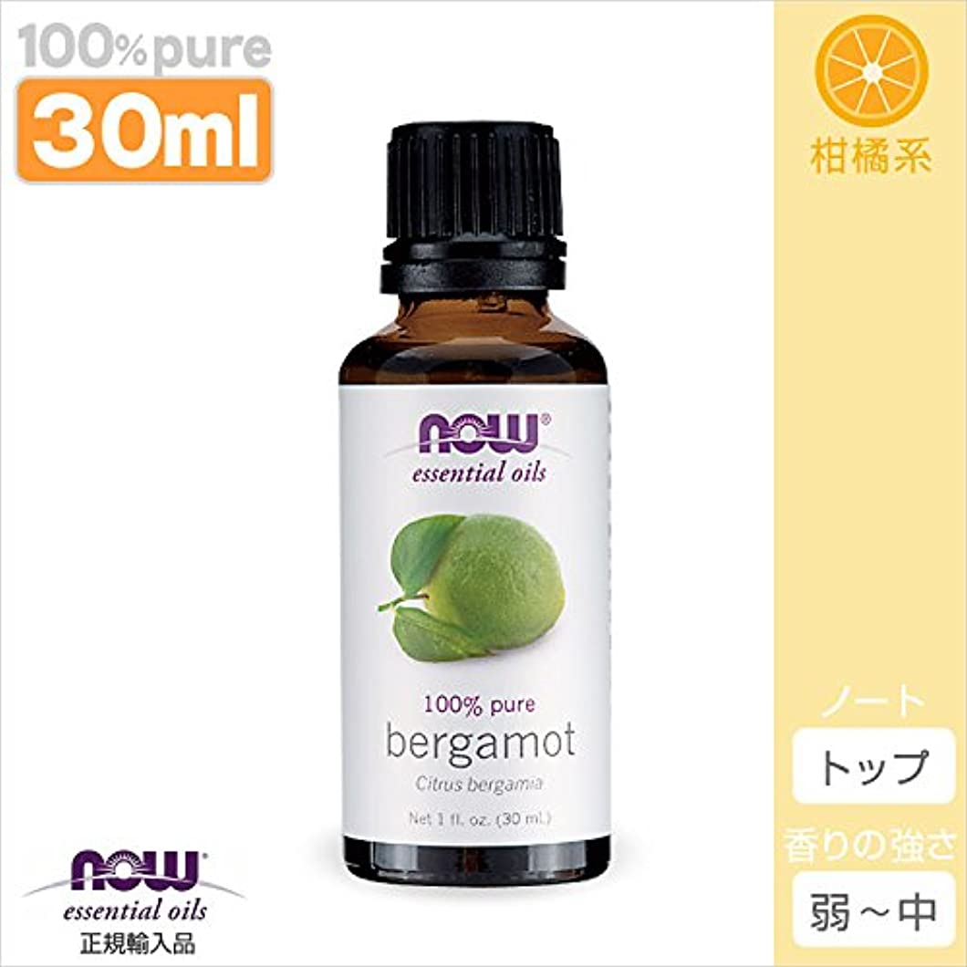 排気例最適ベルガモット精油[30ml] 【正規輸入品】 NOWエッセンシャルオイル(アロマオイル)