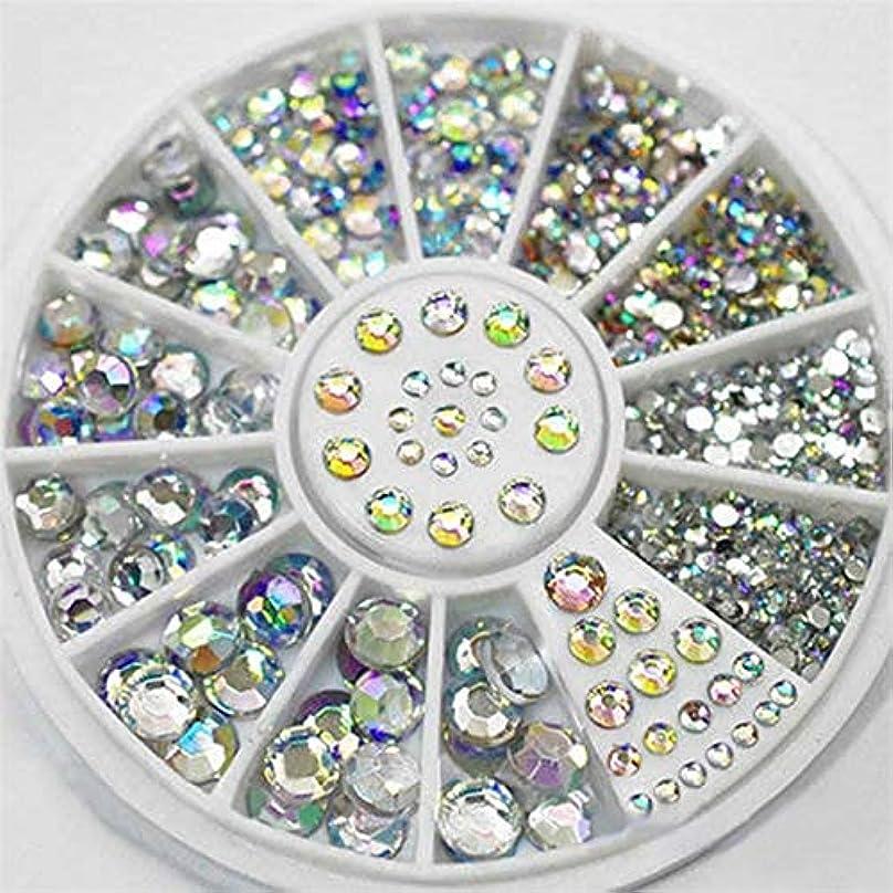 抜本的なスキム優れました手足ビューティーケア 5ピースdiyカラーアクリルダイヤモンドネイルアートホイールのヒントクリスタルグリッターラインストーン3dネイルアートの装飾