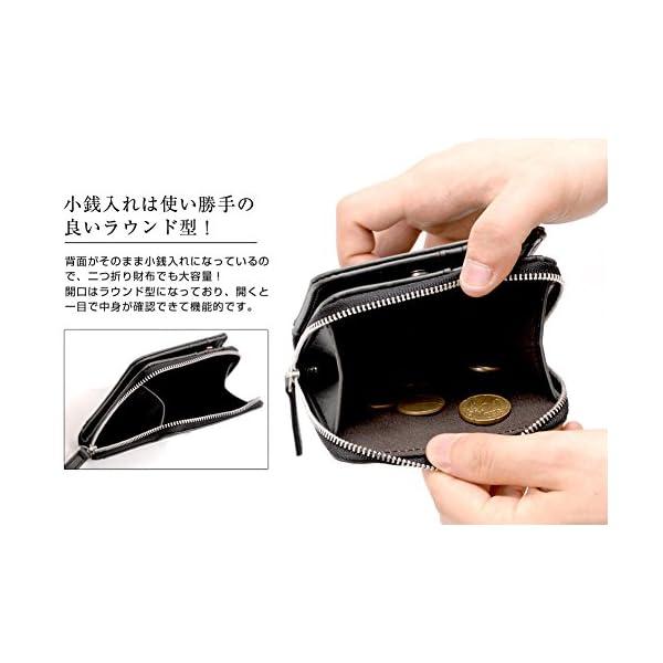 [デバイス] 二つ折り財布 Shade DPG...の紹介画像6