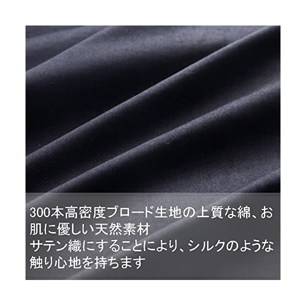 ネヤス 枕カバー 高級棉100% 全サイズピロ...の紹介画像3