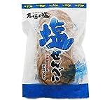 沖縄の塩せんべい石垣の塩 (7枚入)×12袋