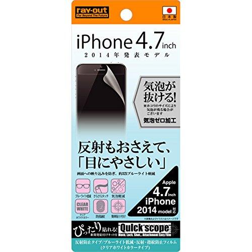 iPhone6/6s ブルーライト反射防止フィルム(クリアホワイト) RT-P7F/K1