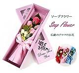 fleurmelody フラワーギフト ソープフラワー 光触媒 バラ5本 花束 アレンジメント So-5 (ピンク)