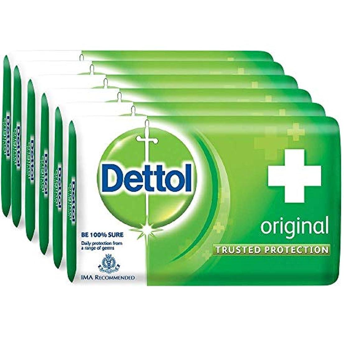 ハンサム重量逮捕Dettol Original Soap, 125g (Pack Of 6) SHIP FROM INDIA