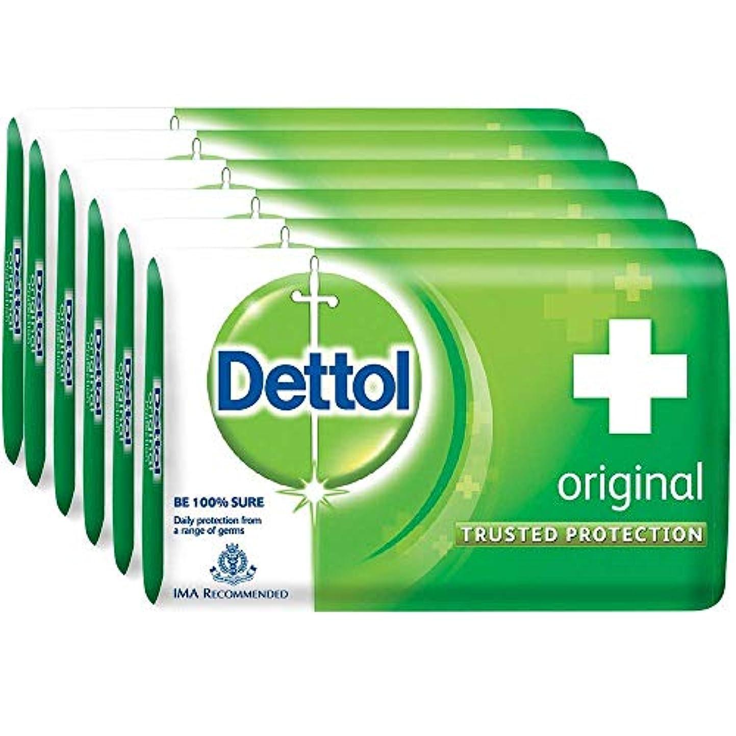 市場奴隷確かにDettol Original Soap, 125g (Pack Of 6) SHIP FROM INDIA
