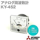 三菱電機 KY-452 アナログ周波数計 (42mm×45mm) NN