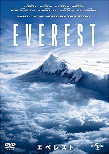 エベレスト [DVD]の詳細を見る