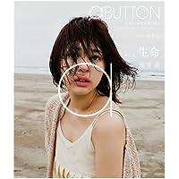 aBUTTON Vol.8_生命:荒井萌