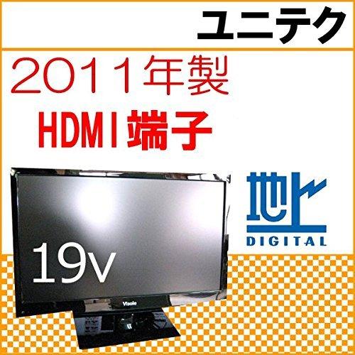 ユニテク Visole  19V型  液晶 テレビ  LCU1902V 地上デジタル対応 ブラック