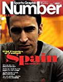Spain 情熱の国の血と誇り。Wild Fanatics of Football―Sports Graphic Number plus 2003 April